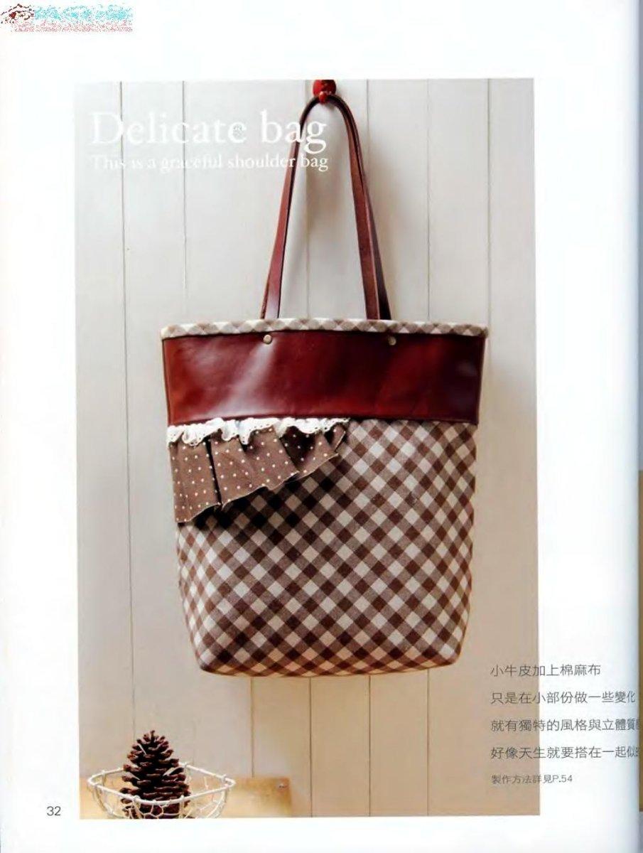 Как сшить хозяйственную сумку своими руками выкройки (42 фото) 10