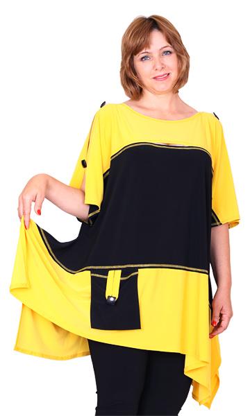 Одежда Больших Размеров Для Женщин Интернет Магазин Лина