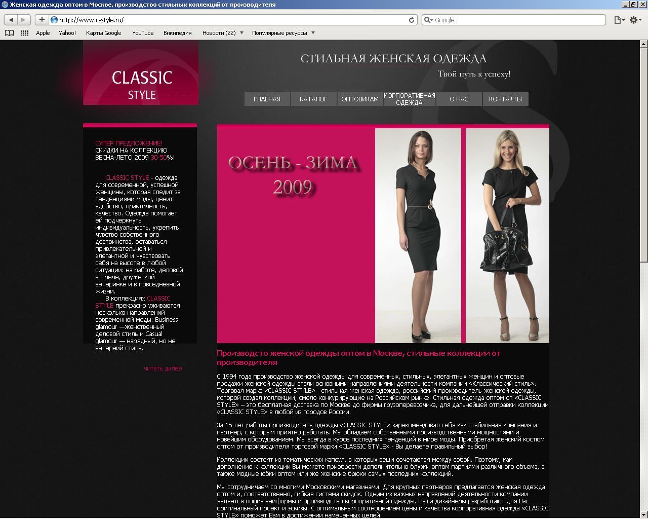Женская Одеждаих Производителей С Доставкой