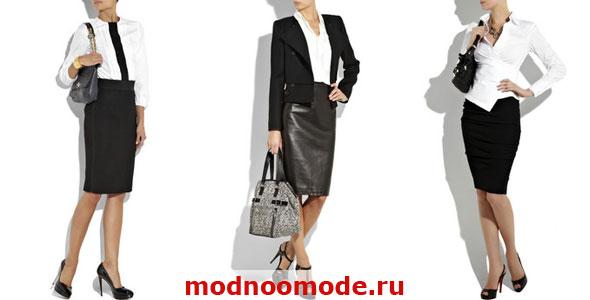 Деловая Одежда Магазин Санкт-Петербург